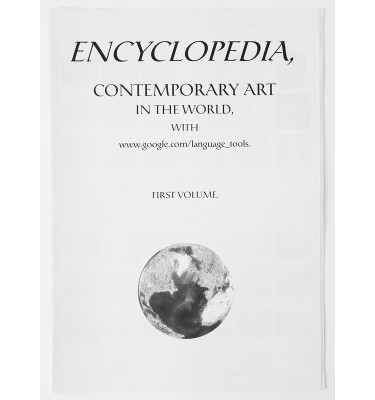 ENCYCLOPEDIA RECADREE