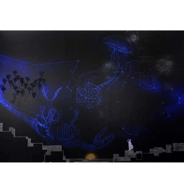 quantum sunset nebula UV_ARTJAWS