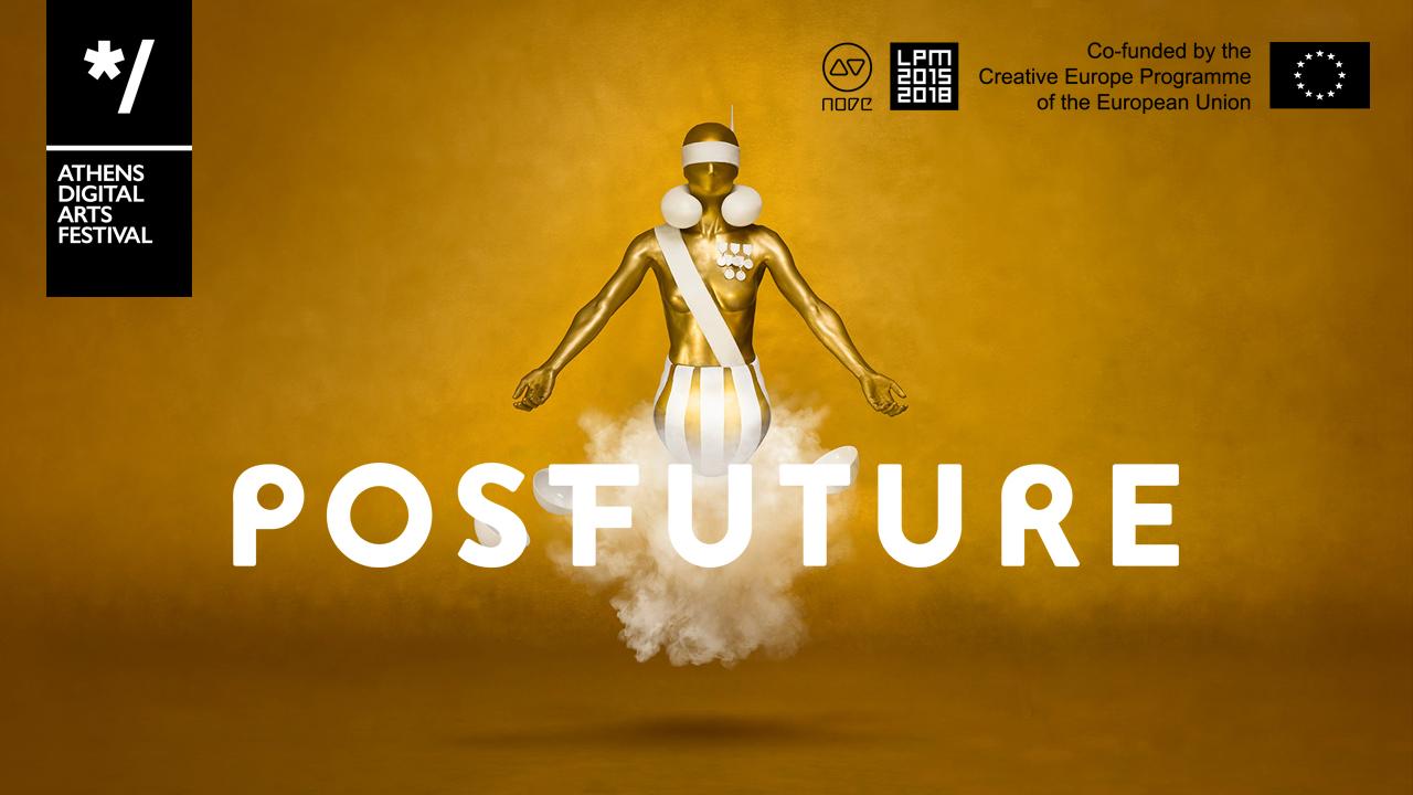 La 13ème édition du Athens Digital Art Festival encourage la création digitale autour du thème #POSTFUTURE