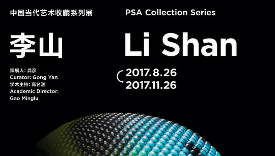 BioArt, carte blanche to Li Shan at the Power Station of Art of Shanghai