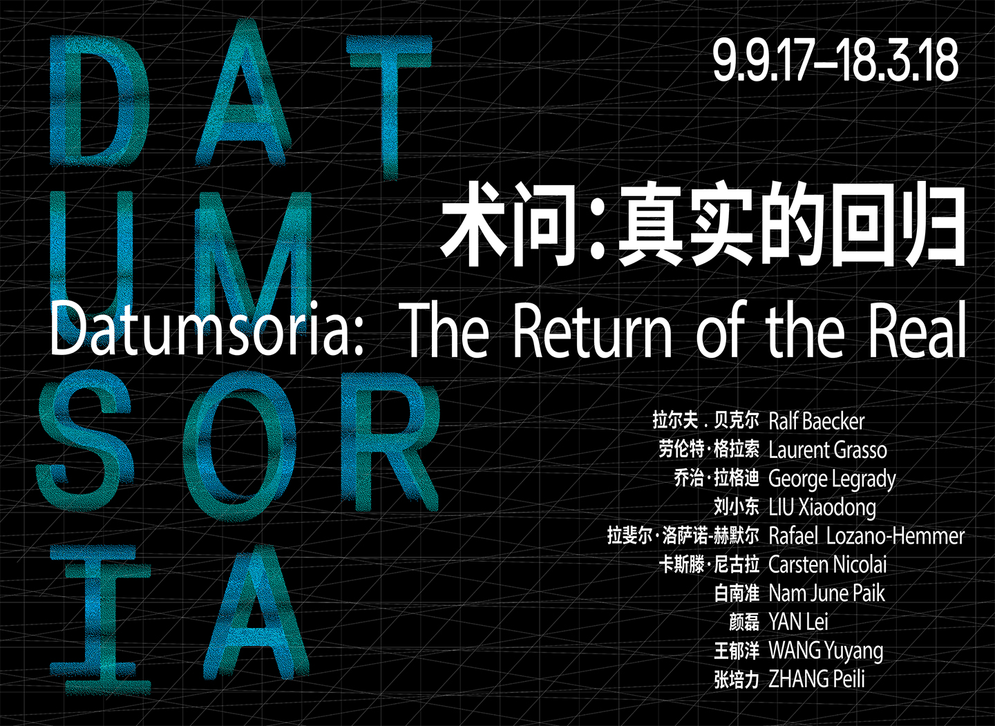 """Datumsoria: The Return of the Real"" or the reality based on the binary system at the ZKM Karlsruhe"