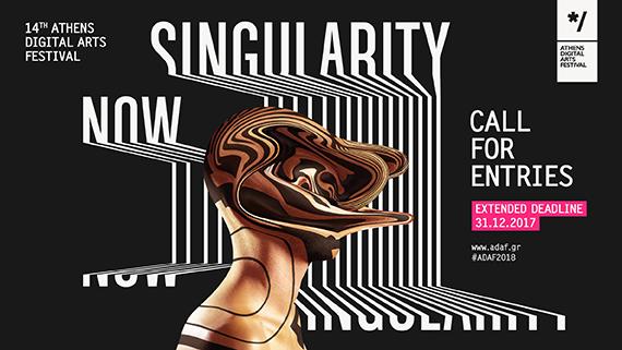 Singularity Now ! Plus que 18 jours pour répondre à l'appel à projet du Athens Digital Arts Festival