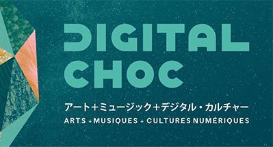 «Spaceship Earth», nouvelle édition du Festival Digital Choc de l'Institut Français, à Tokyo