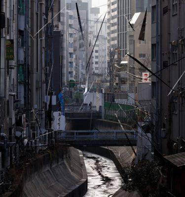 Tokyo Fragmented #1