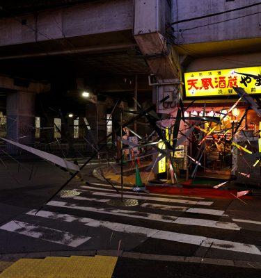 Tokyo Fragmented #2