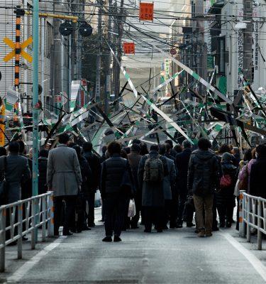 Tokyo Fragmented #3