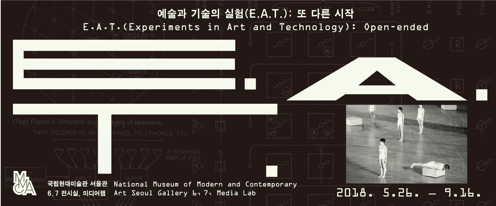 «E.A.T. (Experiments in Art and Technology) : Open-ended», relations entre arts, industries et technologies au MMCA de Séoul