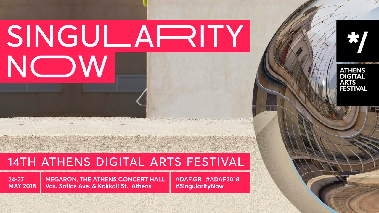 Singularity and technological apocalypse on the program of the 14th edition of the 2018 Athens Digital Arts Festival